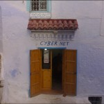 internetcafe marokko rifgebirge